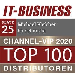 IT бизнес-канал VIP 2020